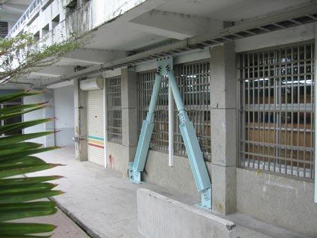 Shinkang Elementary School, Taitong